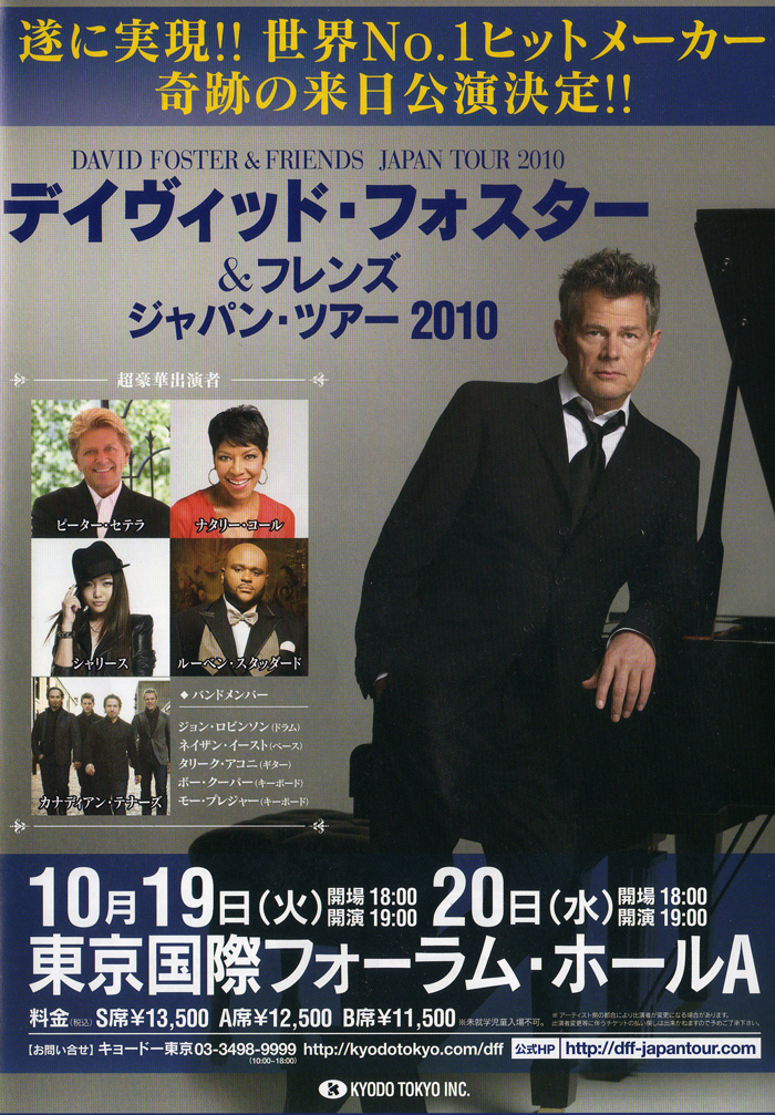 DAVID FOSTER &FRIENDS JAPAN TO...